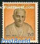 P.M. Nehru 1v