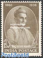V.N. Bhatkhande 1v