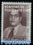 B.R. Ambedkar 1v