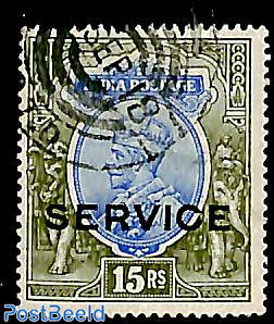 On service 15Rs, Stamp out of set