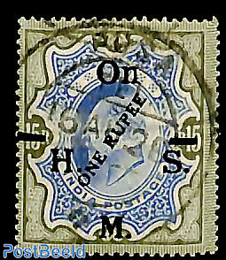 ONE RUPEE on 15R, , Stamp out of set