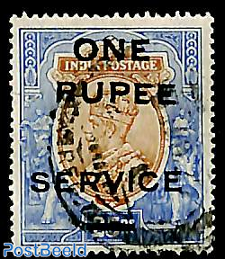 On service ONE RUPEE on 25Rs, Stamp out of set