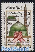 Birth of Mohammed 1v