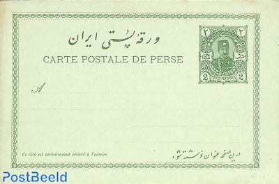 Reply Paid Postcard 2/2c