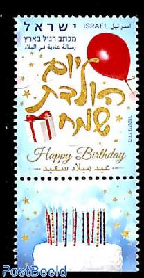 Happy birthday 1v