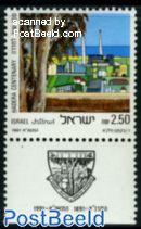 Hadera 1v