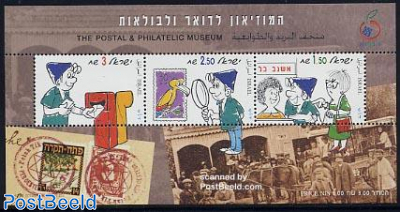 Israel 98 s/s