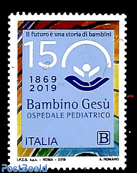 Children hospital, joint issue Vatican 1v