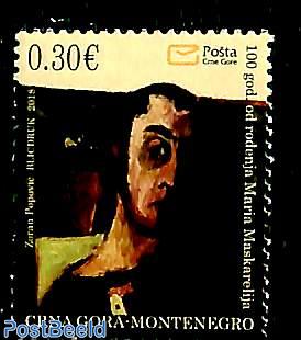 Maria Maskarelija 1v
