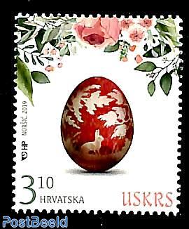 Easter 1v