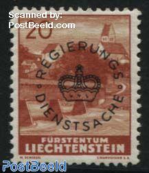 20Rp, Black overprint, Stamp out of set
