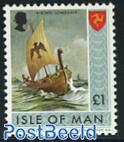 1P, Viking Longship, Stamp out of set