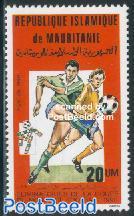 Football games Italy 1v