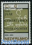 12+8c, Gijsbert Japicx, Stamp out of set