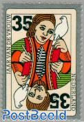 35c, Int. Woman year, Stamp out of set