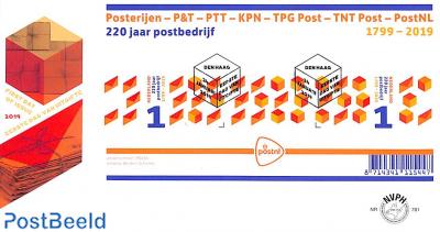 200 years postal company s/s FDC 781