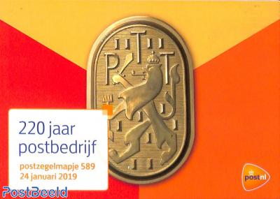 PZM 200 years postal company (No. 589)