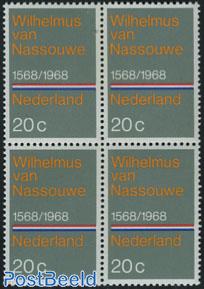 Wilhemus 1v block of 4 [+]