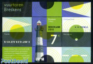 Lighthouse Breskens s/s