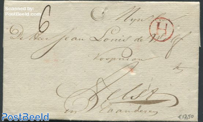 Folding letter from Amsterdam
