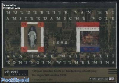 Queen Wilhelmina presentation pack 195