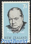 Sir Winston Churchill 1v, joint issue Australia