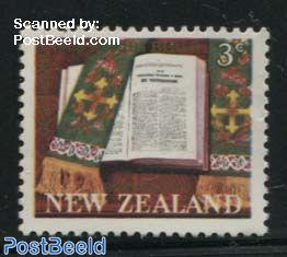 Maori bible centenary 1v
