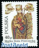 Maria 1v
