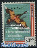Int. Pacific fair 1v