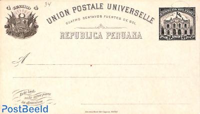 Postcard 4c