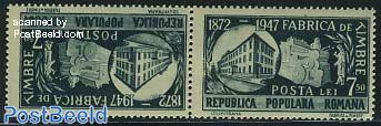 National printing house, tete Beche pauir