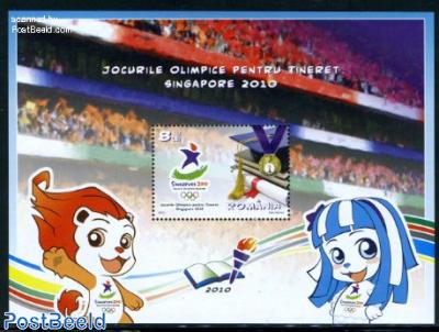 Youth Olympics Singapore s/s