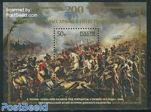 Battle of Leipzig s/s