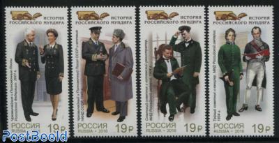 Foreign Service Uniforms 4v