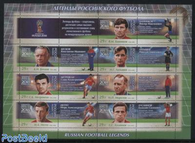 Football Legends 7v m/s, Beskov
