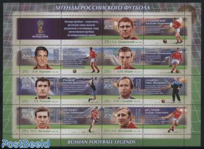 Football Legends 7v m/s, Voronin