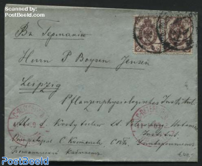 Letter to Leipzig