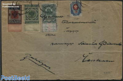 Letter with court of justice stamps
