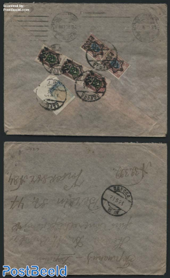 Letter from Odessa to Berlin