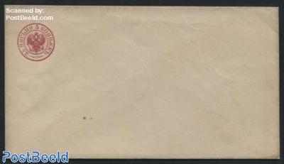 Envelope 5K (left), 143x80mm