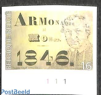 Armonaque de Mons 1v, imperforated