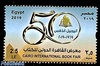 Cairo int. Book fair 1v