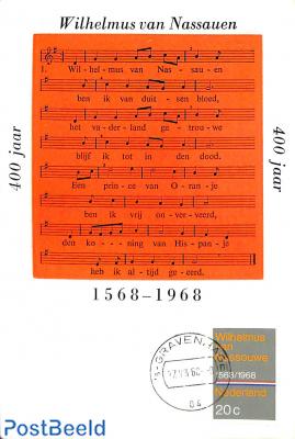 Wilhelmus, max. card., black text