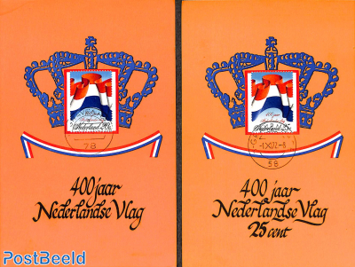 400 years flag 2v, Max. cards