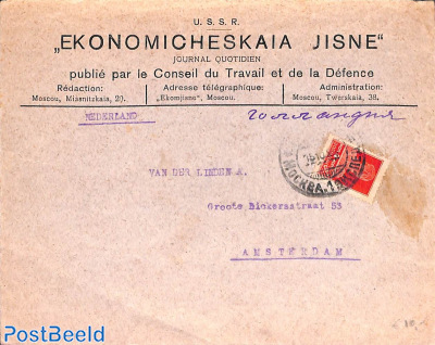 Letter sent to Amsterdam