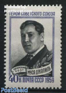 M. Dschalil 1v