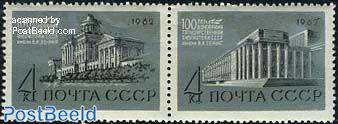 Lenin library 2v
