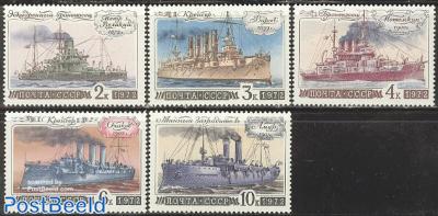 Navy ships 5v