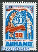 Dynamo sport association 1v