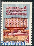 Lenin museum 1v